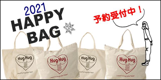 HugHug New Allival